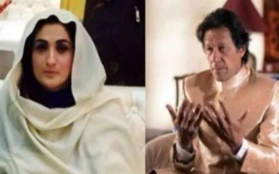 لندن سے کونسا مہمان خصوصی طورپر عمران خان کی شادی کی تقریب میں شرکت کیلئے آیا؟ انتہائی حیران کن نام سامنے آگیا