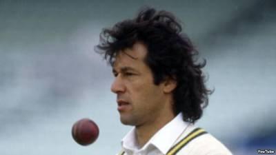 عمران خان کی ٹیسٹ کرکٹ سے ریٹائرڈمنٹ کے26سال مکمل ہوگئے