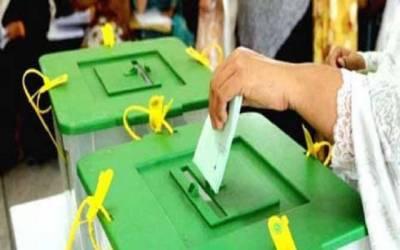 پی پی 20 کا ضمنی الیکشن، پولنگ جاری، ن لیگ اور پی ٹی آئی میں کانٹے کا مقابلہ
