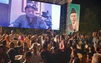 ناکام جلسے کے بعداے پی ایم ایل کراچی کے صدر عہدے سے مستعفی
