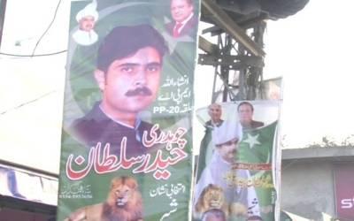 پی پی 20 چکوال ضمنی الیکشن،ریٹرننگ افسر نے ن لیگ کے سلطان حیدر کی کامیابی کا نوٹیفکیشن جاری کردیا