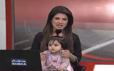 سماءنیوز کی خاتون اینکر اپنی چھوٹی سی بچی کو پروگرام کیلئے ساتھ لے آئی اور ایسی بات کہہ دی کہ پورے ملک کو ہلا کر رکھ دیا