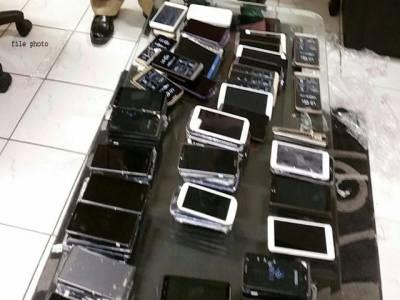 چین میں موبائل فون کی فروخت میں کمی