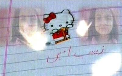 """""""میرا نام زینب ہے۔۔۔ """"مقتول زینب کی کاپی سامنے آگئی ،اس میں کیا لکھا تھا ؟جان کر ہر آنکھ بھر آئے"""