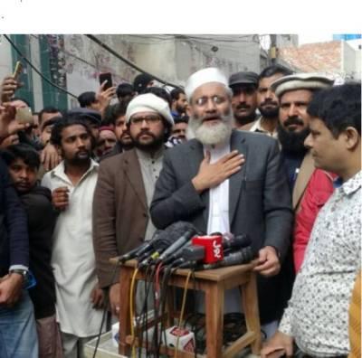جماعت اسلامی کے امیر سراج الحق رنگے ہاتھوں پکڑے گئے