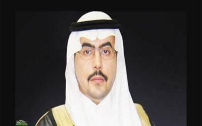 سعودی شہزادے کی ایسی ریکارڈنگ منظر عام پر آگئی کہ فوری نوکری سے ہی نکال دیا گیا