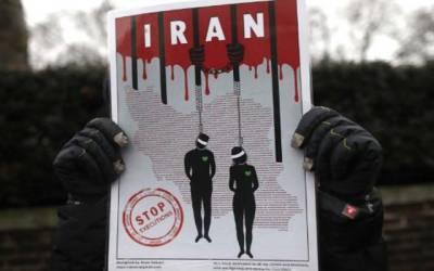 ایران میں نئے قوانین متعا رف ،منشیات سے متعلق جرائم میں سزائے موت ختم کر دی گئی