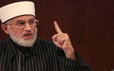 طاہر القادر ی کا 17 جنوری کو مال روڈ پر احتجاج کا اعلان
