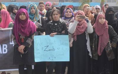 زینب کو انصاف دو، پنجاب یونیورسٹی کی طالبات سڑکوں پر نکل آئیں