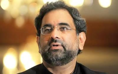 وزیر اعظم کی عدلیہ مخالف تقریر سے متعلق درخواست کے قابل سماعت ہونے پر فیصلہ محفوظ