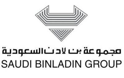 سعودی حکومت کا بن لادن تعمیراتی گروپ کا انتظامی کنٹرول سنبھالنے پر غور