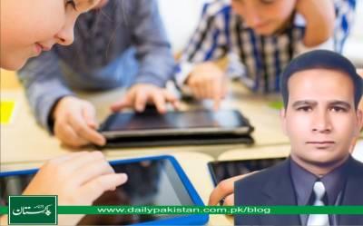 کیا آپ جانتے ہیں کہ آپ کے بچے انٹرنیٹ کا کیا استعمال کرتے ہیں؟