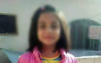 زینب کی والدہ نے عمرہ پر جانے سے پہلے اس کیساتھ کیا وعدہ کیا تھا؟ تفصیلات جان کر پاکستانیوں کا 'کلیجہ پھٹ' گیا، جان کر آپ کیلئے آنسو روکنا مشکل ہو جائے گا