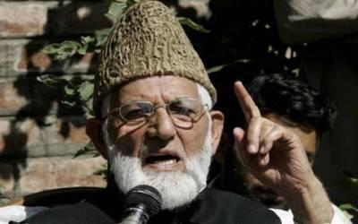 بھارت کے غیر قانونی فوجی تسلط نے کشمیریوں کو سیاہ تاریخ کے سوا کچھ نہیں دیا:سید علی گیلانی
