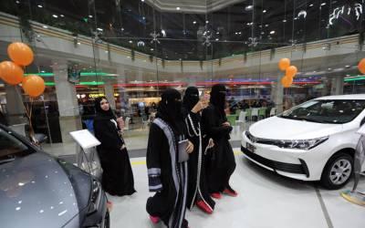 سعودی عرب میں وہ دکان کھل گئی جہاں مردوں کی پسندیدہ چیز صرف خواتین کو بیچی جائے گی
