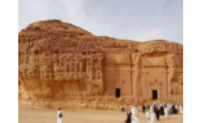 'جہاں آج سعودی عرب ہے وہاں کئی ہزار سال پہلے یہ چیز تھی' ماہرین نے ایسا انکشاف کردیا کہ جان کر آپ بھی خدا کی قدرت پر دنگ رہ جائیں گے