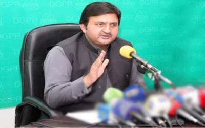 6واقعات سے ثابت ہوا ہے کہ ملزم ایک ہی ہے: ترجمان پنجاب حکومت
