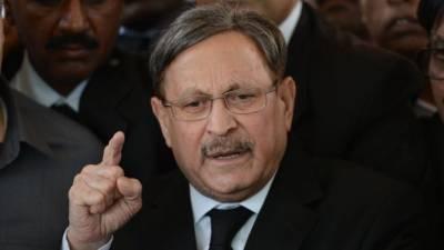 پیپلز پارٹی اور پاکستان پیپلزپارٹی پارلیمنٹرین کا اتحاد قائم،الیکشن کمیشن نے درخواست منظور کر لی