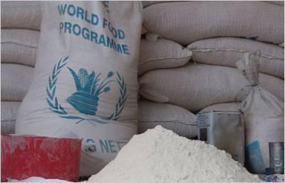 عالمی سطح پر خوراک کی قیمتوں میں کمی واقع ہوئی:عالمی فوڈایجنسی