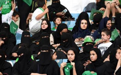10 ہزار سعودی خواتین نے پہلی بار سٹیڈیم میں فٹبال میچ دیکھا