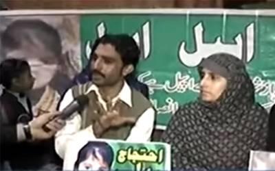 """""""زینب کے مبینہ قاتل کا خاکہ 7 ماہ پہلے کا ہے جو پولیس نے۔۔۔"""" زینب جیسی درندگی کا نشانہ بننے والی لائبہ کے والدین نے تہلکہ خیز انکشاف کر دیا، پاکستانیوں کا غصہ آسمان چھونے لگا"""