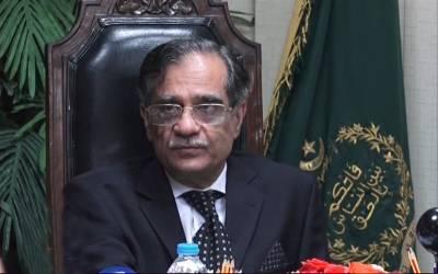 چیف جسٹس آف پاکستان نے انصاف کی فراہمی میں پنجاب کو سرفہرست قرار دے دیا