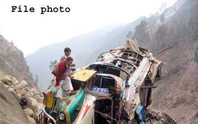 دیربالا میں گاڑی کھائی میں جاگری،3 خواتین سمیت 4 افراد جاں بحق
