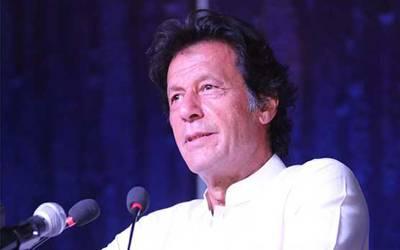 تحریک انصاف اس سال اقتدار میں آ کر بڑے ڈاکوؤں کا احتساب کریگی: عمران خان