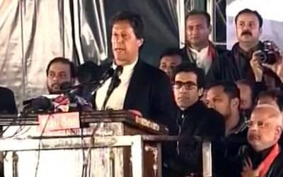 گزشتہ روز جلسے میں عمران خان نے طاہر القادری کا ہاتھ کیوں جھٹکا؟ حیران کن حقیقت سامنے آ گئی، جان کر نواز شریف کی بھی ہنسی نکل جائے گی