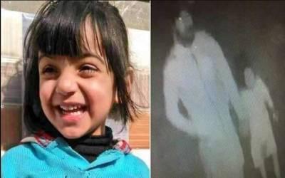 ڈی این اے میچ کرگیا ، قصور میں ننھی زینب کو جنسی درندگی کا نشانہ بنانے کے بعد قتل کرنے والا درندہ پکڑا گیا