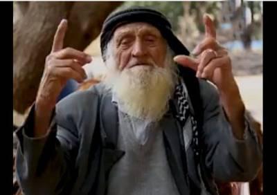 وہ عرب شہری جو 118 سال کی عمر میں بچے کا باپ بن گیا، ریکارڈ بنا ڈالا