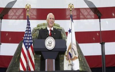 امریکی سفارتخانہ 2019 میں یروشلم منتقل کر دیں گے: امریکی نائب صدر