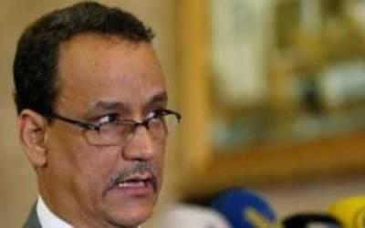 یمن کے لیے اقوام متحدہ کے ایلچی کا مستعفی ہونے کااعلان