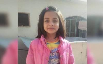 جنونی قاتل کا تمام وارداتوں سے ڈی این اے میچ، پہلی زیادتی 2015ءمیں کی