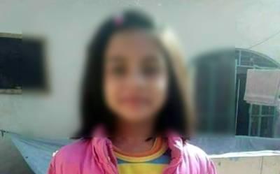 عمران نے زینب کو کہاں زیادتی کا نشانہ بنایا؟ کسی مکان یا کمرے میں نہیں بلکہ ایسی جگہ سامنے آ گئی کہ ہر پاکستانی لرز اٹھا، سوشل میڈیا پر تہلکہ مچ گیا