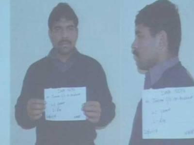 زینب قتل کیس ، ملزم عمران 14 روزہ ریمانڈ پر پولیس کے حوالے