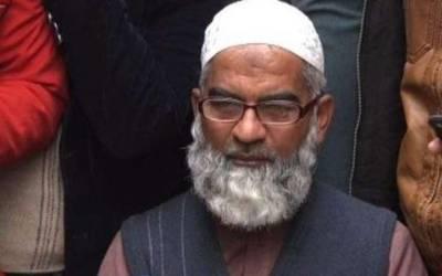 """""""میں نے تو ابھی یہ مطالبہ کرنا تھا اس لئے۔۔۔"""" زینب کے والد نے ایسا کیا مطالبہ کرنا تھا کہ وزیراعلیٰ پنجاب نے ان کے مائیک ہی بند کر دئیے؟ تفصیلات نے ہر پاکستانی کو حیران کر دیا"""