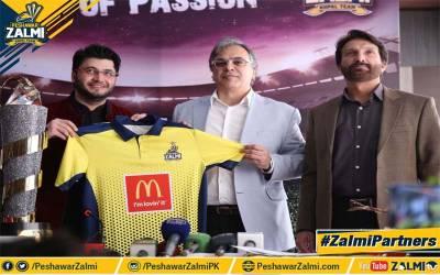 پشاور زلمی اور میکڈونلڈ کے درمیان مفاہمتی یاداشت پر دستخط ، تقریب لاہور میں منعقد ہوئی