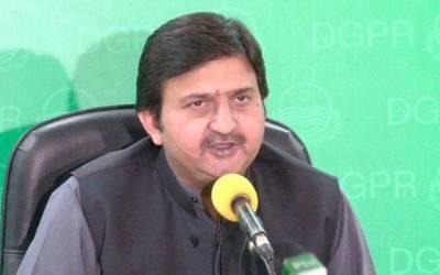 حاجی امین نے9 مطالبات کاغذ پرلکھ کروزیراعلیٰ کودیے :ترجمان پنجاب حکومت