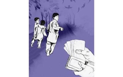 'مجھے پیسے چاہیے تھے، ایک دن ہمسائے نے کہا کہ وہ مجھے پیسے دینے کے لئے تیار ہے، اس نے میرا ریپ کر دیا لیکن پھر کہنے لگا۔۔۔' 9 سالہ پاکستانی بچے نے ایسا انکشاف کردیا کہ پوری قوم کا سرشرم سے جھکا دیا