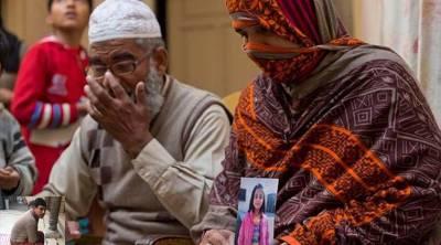 زینب کے قاتل عمران کو سرعام پھانسی نہیں دی جا سکتی