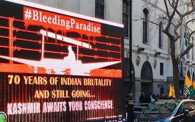 لندن میں کشمیریوں اور سکھ عوام کا آزادی کیلئے بھارتی ہائی کمیشن کے سامنے احتجاج بھارتی شرپسندوں کو ہضم نہ ہوسکا، ایسا کام کردیا کہ آپ کو بھی بھارتیوں کی بوکھلاہٹ پر حیرت ہوگی