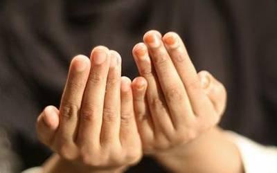 ''اللہ تبارک تعالیٰ کے یہ نام رات کو پڑھ کر سوئیں کیونکہ ۔۔۔ ''انتہائی مجرب وظیفہ جسے پڑھنے سے بندے کو سب کچھ عطا ہوتا ہے