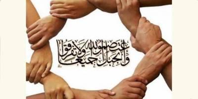 امت مسلمہ کاحقیقی مسئلہ یہ ہے