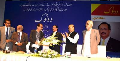 ذوالفقار چیمہ کی دوسری کتاب کی تقریب رونمائی،مقررین کی جانب سے زبر دست پذیرائی