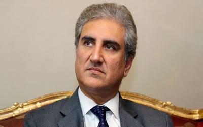 ایس ایس پی تشدد،پی ٹی وی اور پارلیمنٹ حملہ کیس، شاہ محمود قریشی کی عبوری ضمانت منظور