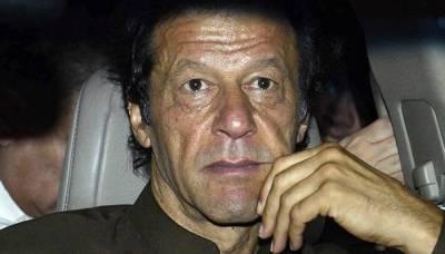 2014 دھرنے کے دوران مقدمات, انسداد دہشتگردی عدالت نے عمران خان کو طلب کرلیا