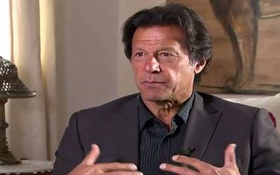 'سرآپ کو انسدادِ دہشتگردی کی عدالت نے بلایا ہے' صحافی نے عمران خان سے یہ سوال کیا تو انہوں نے آگے سے ایسا جواب دے دیا کہ ہر کوئی ہنسنے پر مجبور ہوگیا