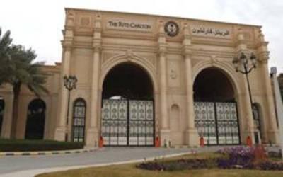 381 افراد سے 106 بلین ڈالر کا سمجھوتہ ہوا: سعودی اٹارنی جنرل