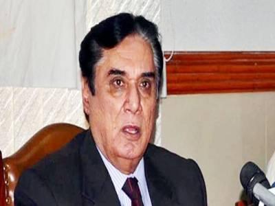 کراچی سیف سٹی پراجیکٹ،نیب کاسیپرا کے قوانین کی خلاف ورزی کرنے پر نوٹس